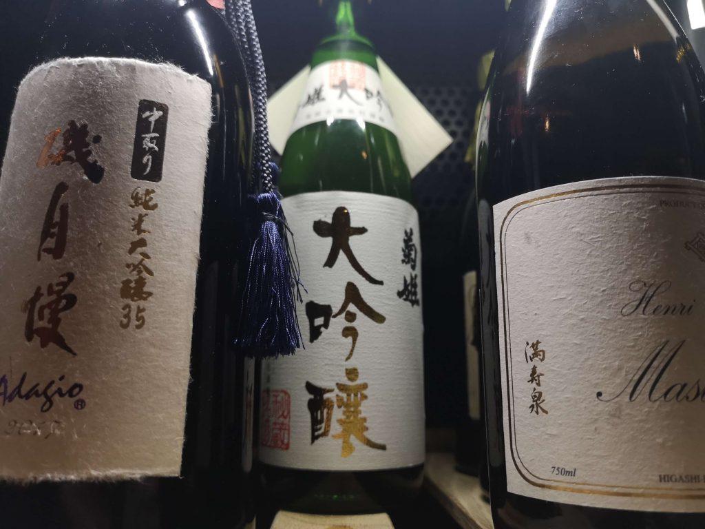 Sake Einleitung Artikel Japan Weinkühlschrank