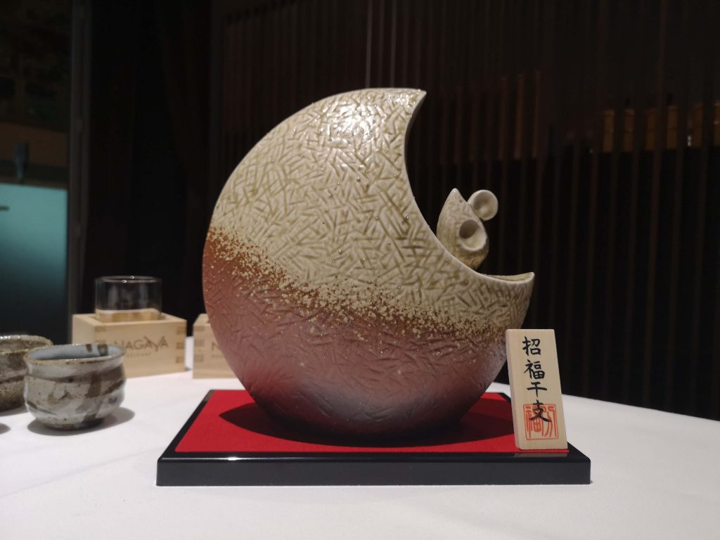 Sake Einleitung Artikel Japan Jahr der Maus Jahrgang